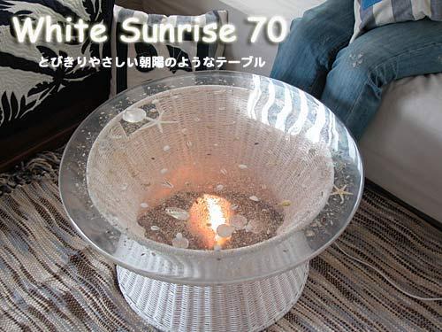 BLUEHIGH Table ホワイトサンライズ70